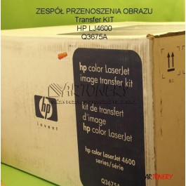 Transfer HP Q3675A, Color LaserJet 4600, max yield 120 000 copies, ORIGINAL, SUPER PRICE (valid until stock limit), damaged box/old box design